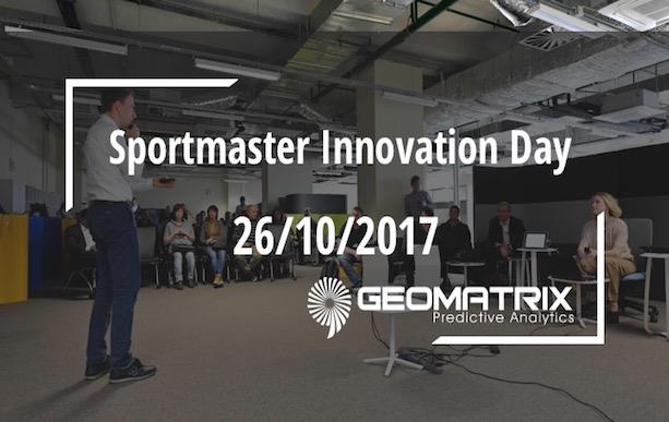 089e00a1630209 Geomatrix took part at Sportmaster Innovation Day - Geomatrix predictive  analytics