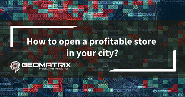 How to open a profitable store in your city
